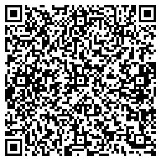 QR-код с контактной информацией организации ПАВКАР, ЧП