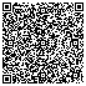QR-код с контактной информацией организации ЛИНКС КОНСТРАКШН