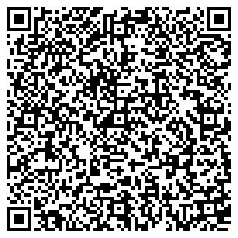 QR-код с контактной информацией организации КРЕЩАТИК, КБ, ОАО