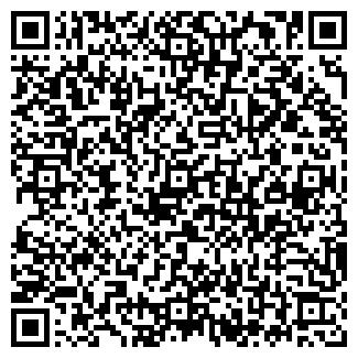 QR-код с контактной информацией организации КАРГОЛЕНД, ООО