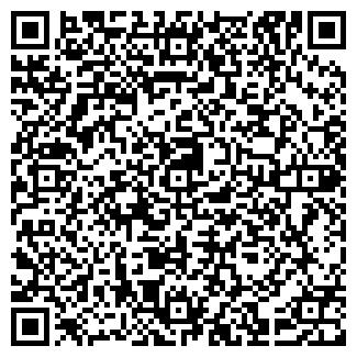 QR-код с контактной информацией организации ЗОЯ, ООО