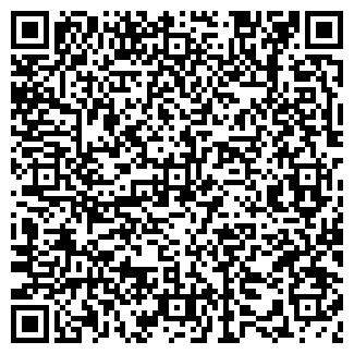 QR-код с контактной информацией организации АРХЕТИП, ООО