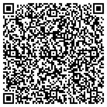 QR-код с контактной информацией организации АРКАДИЯ, ГОСТИНИЧНЫЙ СЕРВИС