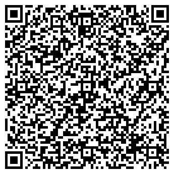 QR-код с контактной информацией организации АВТО-ВАС