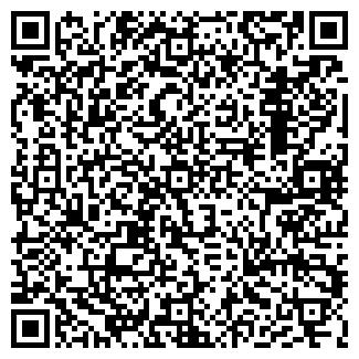 QR-код с контактной информацией организации 5 КАНАЛ
