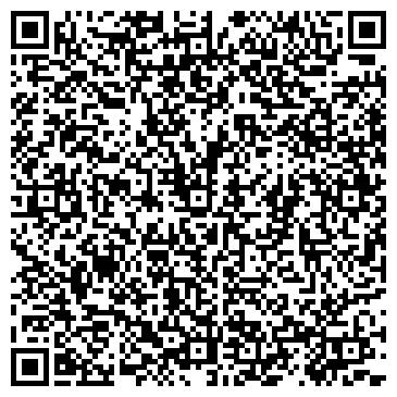 QR-код с контактной информацией организации ПЕРВЫЙ НАЦИОНАЛЬНЫЙ ТЕЛЕКАНАЛ