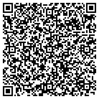QR-код с контактной информацией организации НОВЫЙ КАНАЛ, ТЕЛЕКОМПАНИЯ