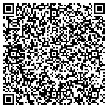 QR-код с контактной информацией организации АВТО-ЭФФЕКТ