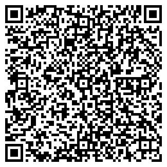 QR-код с контактной информацией организации ИНТЕГРАЛ, АКБ