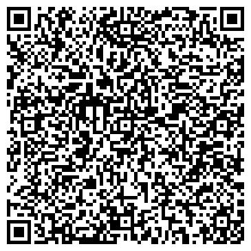 QR-код с контактной информацией организации TAX CONSULTING U.K. LTD, ПРЕДСТАВИТЕЛЬСТВО