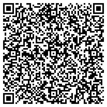 QR-код с контактной информацией организации ЭТАЛОН, СТРАХОВАЯ КОМПАНИЯ