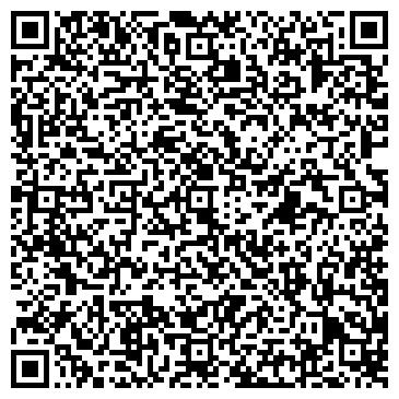 QR-код с контактной информацией организации МОСВОДОУЧЁТ