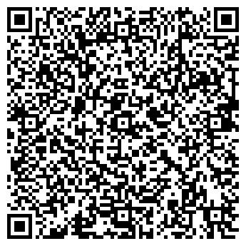 QR-код с контактной информацией организации АЛЬФА СТИЛЬ