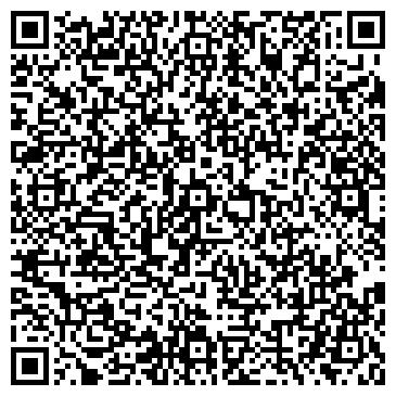 QR-код с контактной информацией организации СТАТУС, СТРАХОВАЯ КОМПАНИЯ