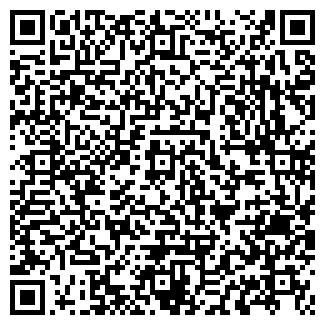 QR-код с контактной информацией организации ЛЮКСДЕНТ, НПФ