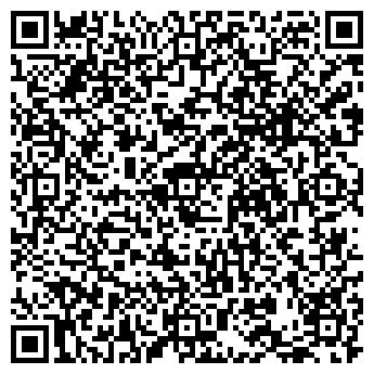 QR-код с контактной информацией организации АЗБУКА, ИЗДАТЕЛЬСКИЙ ДОМ