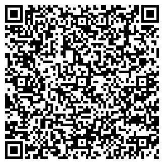 QR-код с контактной информацией организации РЕМОНТ КВАРТИР