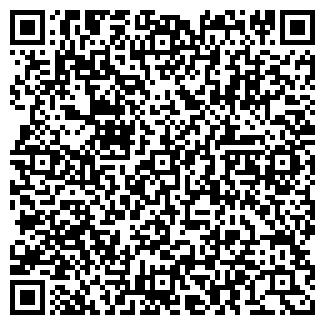 QR-код с контактной информацией организации ООО ОХОРОНА-ПРОФИ