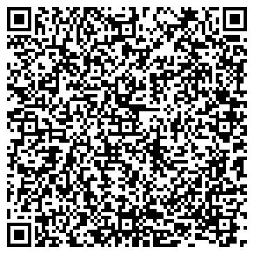 QR-код с контактной информацией организации СЛУЖБА БЕЗОПАСНОСТИ УКРАИНЫ