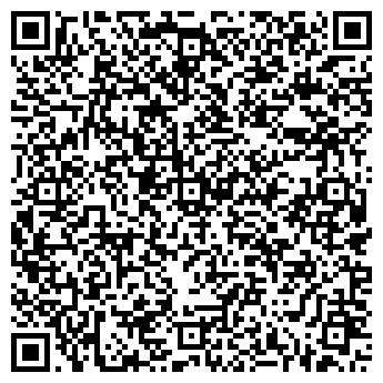 QR-код с контактной информацией организации ТРИСТАН