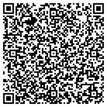 QR-код с контактной информацией организации ГОНЧАРОВ И ПАРТНЕРЫ