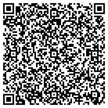 QR-код с контактной информацией организации ВАШ ДОМ, ФОНД, ЗАО