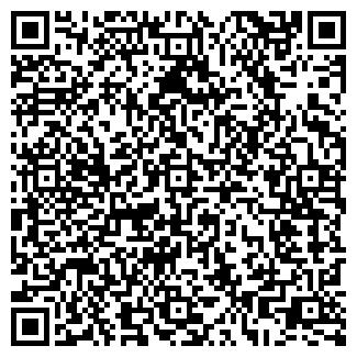QR-код с контактной информацией организации РВК-ПЛЮС