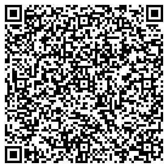 QR-код с контактной информацией организации ЮСТИНИАН, ИЗДАТЕЛЬСТВО