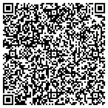 QR-код с контактной информацией организации ЮР-ЭЙПЕКС, ЮРИДИЧЕСКАЯ КОМПАНИЯ