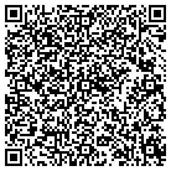 QR-код с контактной информацией организации ЮРИДИЧЕСКИЙ СУПЕРМАРКЕТ