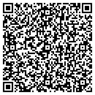 QR-код с контактной информацией организации ЭКСИМП, ООО