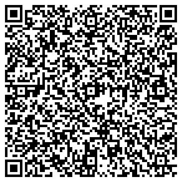 QR-код с контактной информацией организации ЧЕРНЯВСКИЙ И ПАРТНЕРЫ, ЮРИДИЧЕСКАЯ ФИРМА, ООО