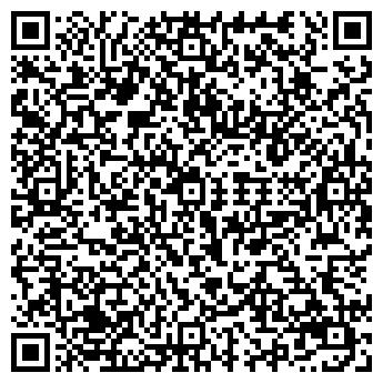 QR-код с контактной информацией организации КОФАСЕ-УКРАИНА, ООО