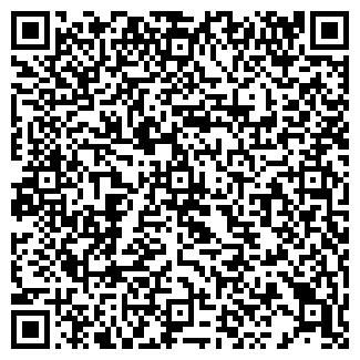QR-код с контактной информацией организации MAXMEDIA GROUP