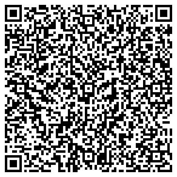 QR-код с контактной информацией организации ИЛЬЯШЕВ И ПАРТНЕРЫ, ЮРИДИЧЕСКАЯ ФИРМА
