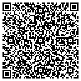QR-код с контактной информацией организации ВИ-ЛЕГАС, ООО