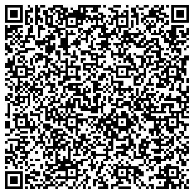 QR-код с контактной информацией организации АРЦИНГЕР И ПАРТНЕРЫ, МЕЖДУНАРОДНАЯ АДВОКАТСКАЯ КОМПАНИЯ