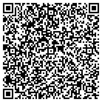 QR-код с контактной информацией организации АЛЬПИНА КОНСАЛТ, ООО