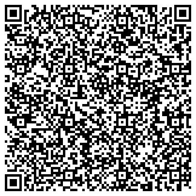 QR-код с контактной информацией организации УКРИНЮРКОЛЛЕГИЯ, УКРАИНСКАЯ ИНОСТРАННАЯ ЮРИДИЧЕСКАЯ КОЛЛЕГИЯ, КП