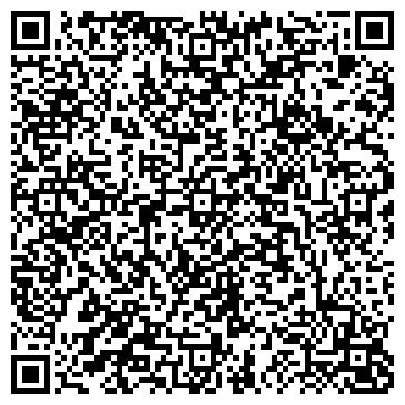 QR-код с контактной информацией организации ОБЪЕДИНЕНИЕ АДВОКАТОВ Г. КИЕВА