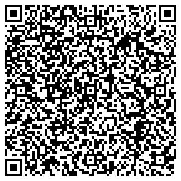 QR-код с контактной информацией организации ВЭРИТАС, ПРОФЕССИОНАЛЬНАЯ ЮРИДИЧЕСКАЯ ГРУППА, ЧП
