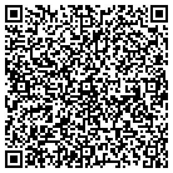 QR-код с контактной информацией организации ЦЕНТР ЭКОНОМИЧЕСКОГО ОБРАЗОВАНИЯ, ООО