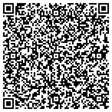 """QR-код с контактной информацией организации """"Лайдинг-Сервис"""""""