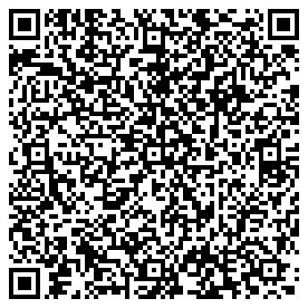 QR-код с контактной информацией организации WORKING PEOPLE GROUP, ЧП