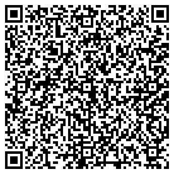 QR-код с контактной информацией организации МУЛЬТИМЕДИЙНЫЕ СИСТЕМЫ, ООО