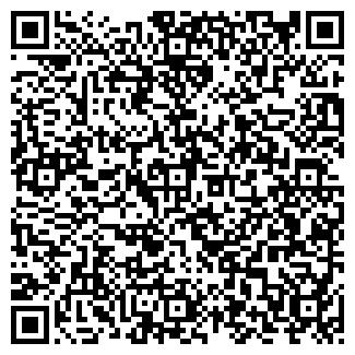 QR-код с контактной информацией организации АМИРА
