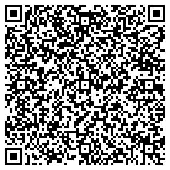QR-код с контактной информацией организации СТРАТЕГИЯ КАПИТАЛА, ООО