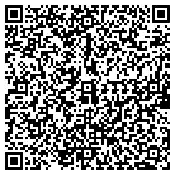 QR-код с контактной информацией организации МАСТЕР-ГРАД