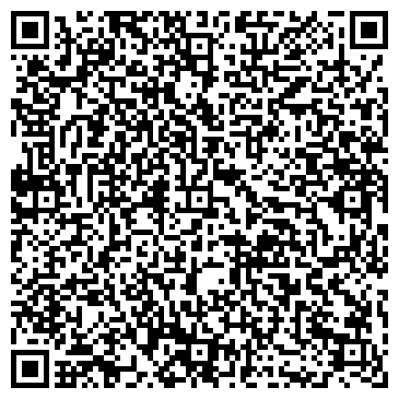 QR-код с контактной информацией организации УКРАИНСКАЯ АКАДЕМИЯ ВНЕШНЕЙ ТОРГОВЛИ, ГП