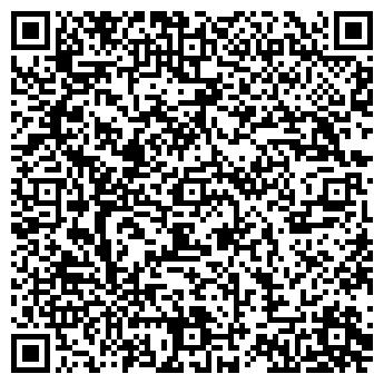 QR-код с контактной информацией организации ДЕККЕР УКРАИНА, ООО
